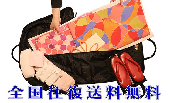 小田章株式会社 京呉館