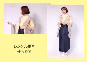 清楚できれいな袴スタイル